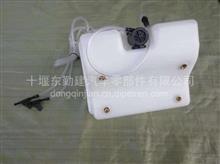 东风猛士EQ2050军车(洗涤器总成)/52C21-07010