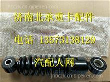 5001-510125A红岩杰狮弹簧减震器 5801304754  /  5001-510125A