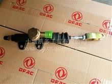 1604010-T1500东风途逸离合器总泵/1604010-T1500