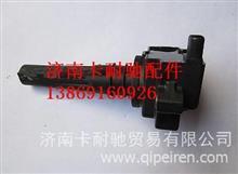 玉柴天然气发动机点火线圈/J5700-3705060A