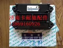 玉柴天然气发动机控制器/J5700-3823351