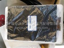 金龙客车中央处理器/ⅤD-CLQ208