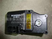 重汽豪沃A7模式风门控制电机WG1664820045/陕汽德龙M3000配件