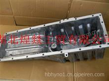 厂家直销东风天龙雷诺DCI11发动机油底壳总成 D5010412594/D5010412594