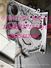 原厂重汽HOWO曼MC11发动机正时齿轮室总成080V01304-0071 /080V01304-0071