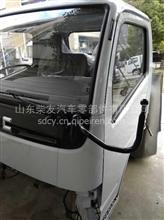 东风货车配件驾驶室总成 东风多利卡 东风福瑞卡 凯普特各种型号 /东风福瑞卡