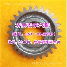 8JS85E-1701056  中间轴传动齿轮法士特小八档欧曼/8JS85E-1701056