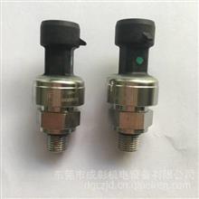 成彰 燃料计量阀传感器  喷射阀总成进口压力传感器/1680-1041
