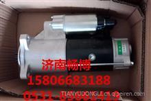 雷沃重工 玉柴原厂起动机QDJ2715/QDJ2715