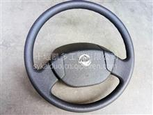 东风凯普特N300方向盘/3402010-H01121