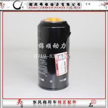 东风商用车天龙雷诺Dci11国五发动机油水分离器滤芯 /1125030-TF370