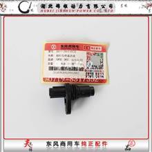 东风天锦国五发动机相位传感器凸轮轴转速传感/3611120-E1EC0