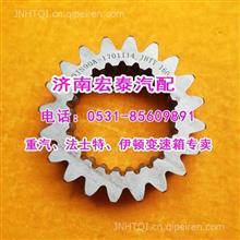 10JS90A-1701114  二轴四档齿轮法士特变速箱霸龙/10JS90A-1701114