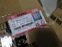 东风天龙康明斯6CT增压器连接管/12Z24-03015