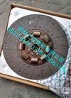 陕汽德龙X3000离合器片/DZ9114160022