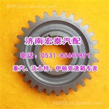8JS85E-1701053 中间轴三档齿轮法士特小八档 东风/8JS85E-1701053