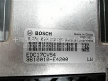 东风天龙X7发动机电控单元-不带制动/3610010-E4200