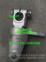 DZ96259240527陕汽德龙新M3000E型转换机构总成 /DZ96259240527