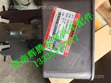 东风天龙旗舰变速杆操纵机构/1703025-H0202