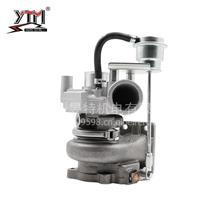 YTM昱特电机TB101增压器V3300D  TD04-12T 1C050-17013 久保田/TB101