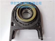 东风天锦140传动轴支架/传动轴支架总成,内芯,厂家直销!