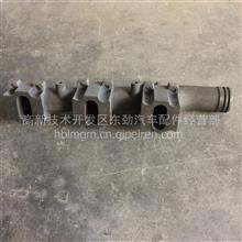 限时促销玉柴东风天锦大力神发动机前排气管/L3001-1008201B
