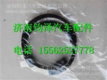 FAT5801644643上汽依维柯菲亚特C9活塞销卡簧/ FAT5801644643