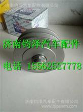玉柴四缸发电机张紧轮530-1002110A/530-1002110A