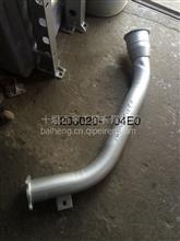 厂家直销十年老店百亨消声器进气管13477308686/1203020-T04E0