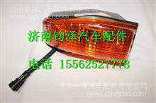 3800-300052红岩金刚杰狮左侧转向灯/ 3800-300052