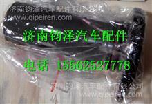 FAT5041918760红岩杰狮机油压力调节阀/ FAT5041918760