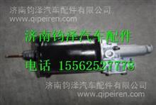 1602-500520上汽依维柯红岩IVECO杰狮离合器助力器总成/ 1602-500520