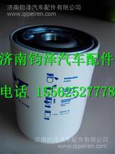 5801649910红岩杰狮发动机机油滤芯总成/5801649910