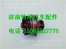 S00006833+01上汽红岩原厂配件杰狮新金刚水泵叶轮及连接轴部件/S00006833+01