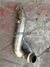 十年老店厂家直销百亨消声器进气管13477308786/1203020-KQ6H0
