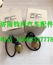 3800-520518A红岩杰狮电子气压传感器带线/3800-520518A