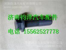 FAT5801404589红岩杰狮上菲红C9发动机飞轮螺栓/FAT5801404589