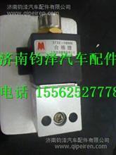 3732-18908A红岩杰狮电磁制动气阀(小孔) /3732-18908A