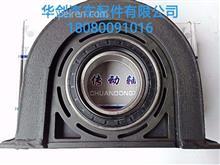 德龙F3000传动轴支架/传动轴支架,内芯,厂里直销!