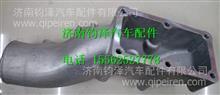 FAT5801397054红岩菲亚特C9加热器进气管/FAT5801397054