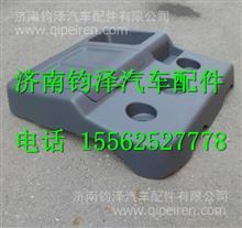 JAC江淮格尔发驾驶室底板杂物箱工具盒83320-Y4010XG/83320-Y4010XG