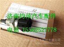 FAT5801518762红岩杰狮科索发动机环境温度传感器/FAT5801518762