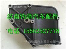 FAT5801399064红岩杰狮科索发动机空调压缩机支架/FAT5801399064