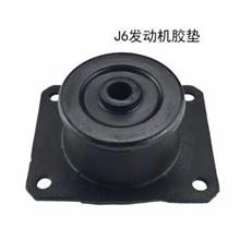 解放J6前胶垫/76A1001025B50A