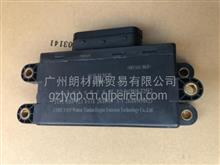 3615010-T25F2东风天龙后处理电控单元总成DCU/3615010-T25F2