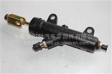 东风天龙天锦大力神紫罗兰153离合器总泵离合器助力器总成/1604010-C0101/1604N-010