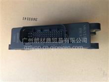 东风天锦康明斯发动机欧四尿素泵 添蓝控制器/3615010-T25F2/3615010-T25F2
