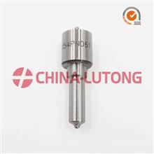 优质04331751038泵喷油嘴/DSLA155P1038