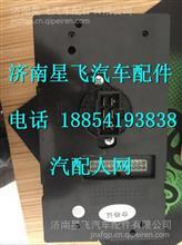 新黄河空调控制面板 WG1608828051/ WG1608828051