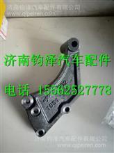 格尔发亮剑玉柴四缸国三发电机支架1531-3701002/1531-3701002
